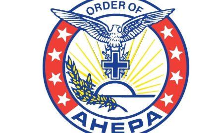AHEPA-Order-Hellas-HJ1-Athens-Chapter