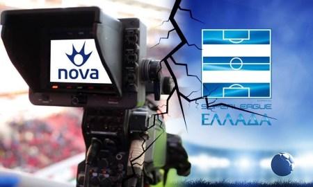 Nova Super League United Group