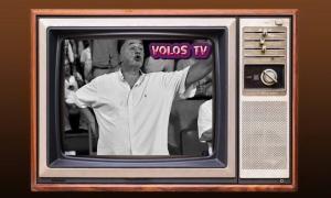 Αχιλλέας Μπέος Βόλος Volos Tv