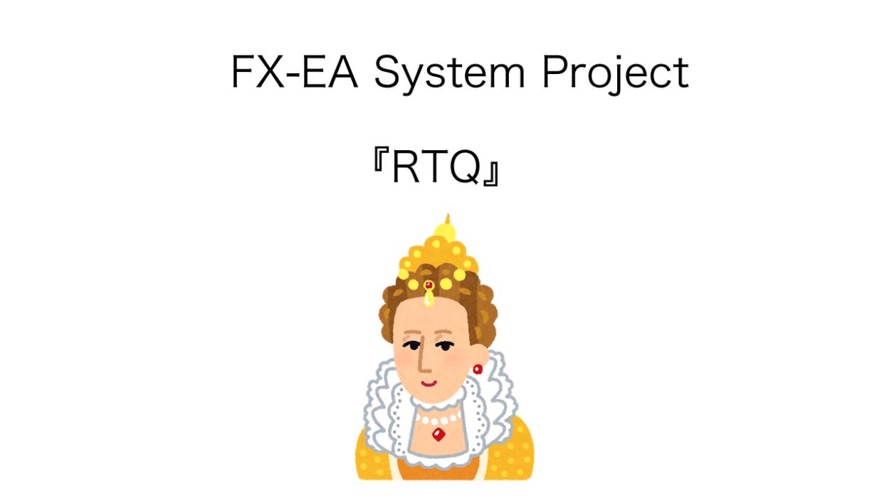 FX EA RTQ