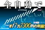 おすすめ最強MT4自動売買EAランキング2019