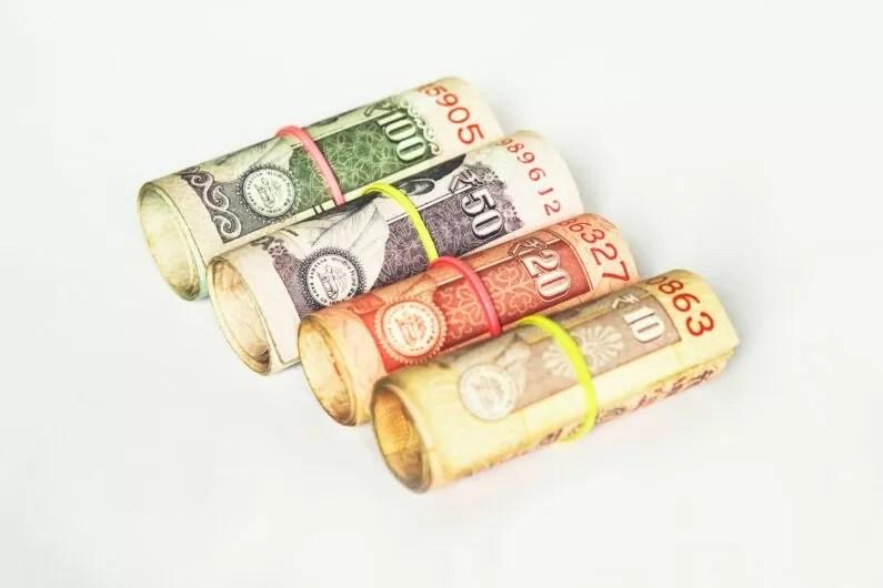 丸めた紙幣