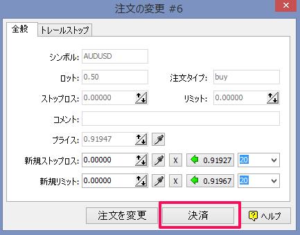 FT2-9
