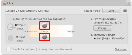 f.lux daytime atnight