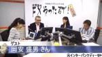 【FX】北野誠さんが岡安盛男さんと語る「GWだからこそ、すべきこと〜重要イベントの動向整理と注目通貨ペアの開拓〜」をPodcastで学ぶ