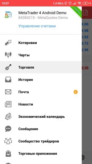 Установка-МТ-3