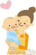 赤ちゃん 赤ん坊 ベビー 乳児