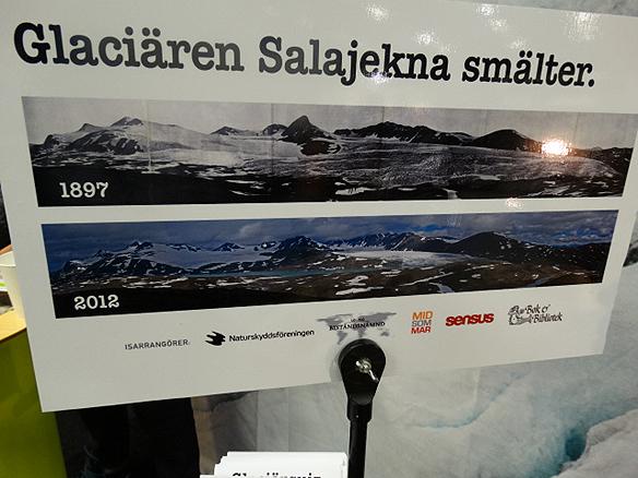 Sveriges största glaciär Salajekna smälter oroväckande fort. Foto: Peter Ahlborg
