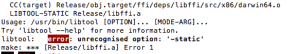 node-ffi error screen