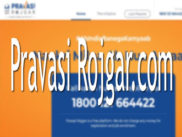 Pravasirojgar.com