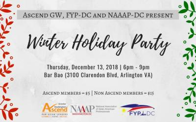 2018 Winter Holiday Party