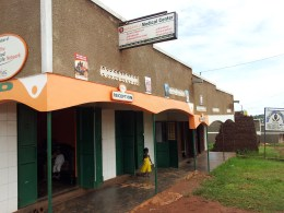 Wadanga Medical Clinic Uganda