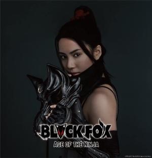 Black Fox: Age of the Ninja (2019) (Japanese)