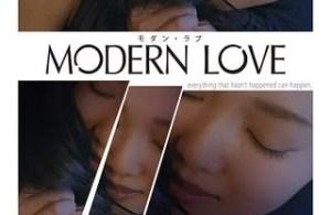 Modern Love (2018) (Japanese)