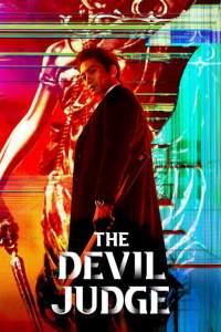 The Devil Judge (Episode 5 Added) | Korean Drama