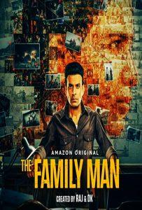 The Family Man
