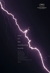 The Year of the Everlasting Storm (2021)
