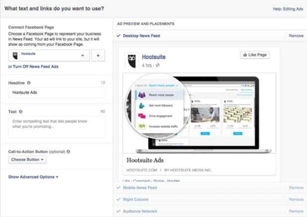 ایجاد تبلیغات فیسبوک