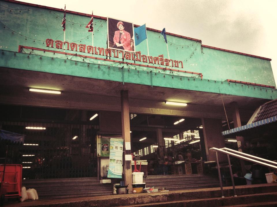 シラチャのマーケット