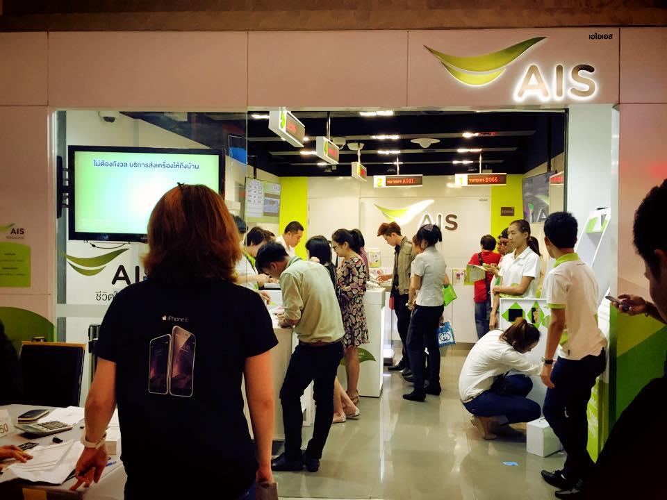バンコクのAIS、iPhone6販売開始