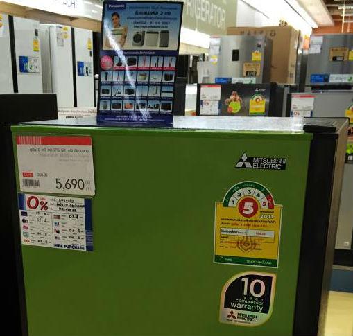 タイの家具家電・冷蔵庫