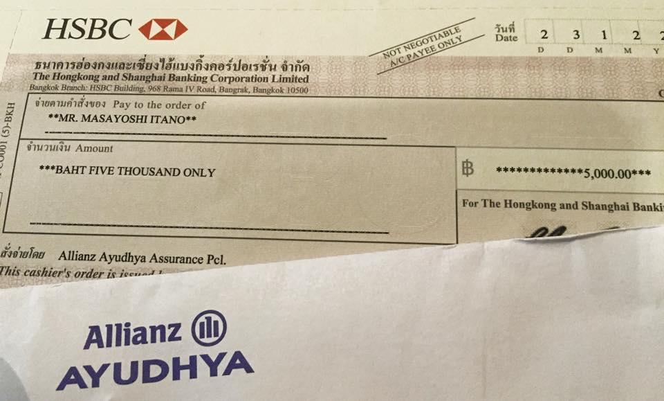 タイ積立生命保険の配当金