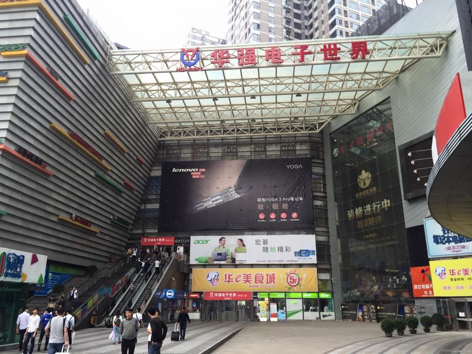 中國・深センの世界最大電気街「華強北」で仕入れと発送を體験してみた