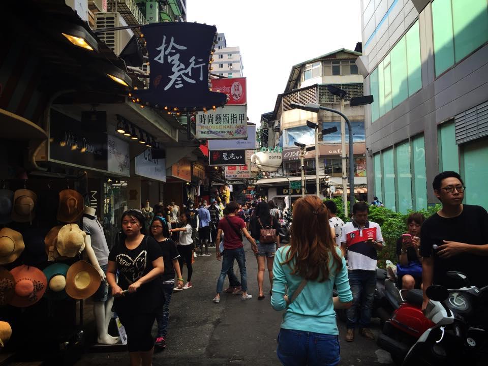 台北の繁華街