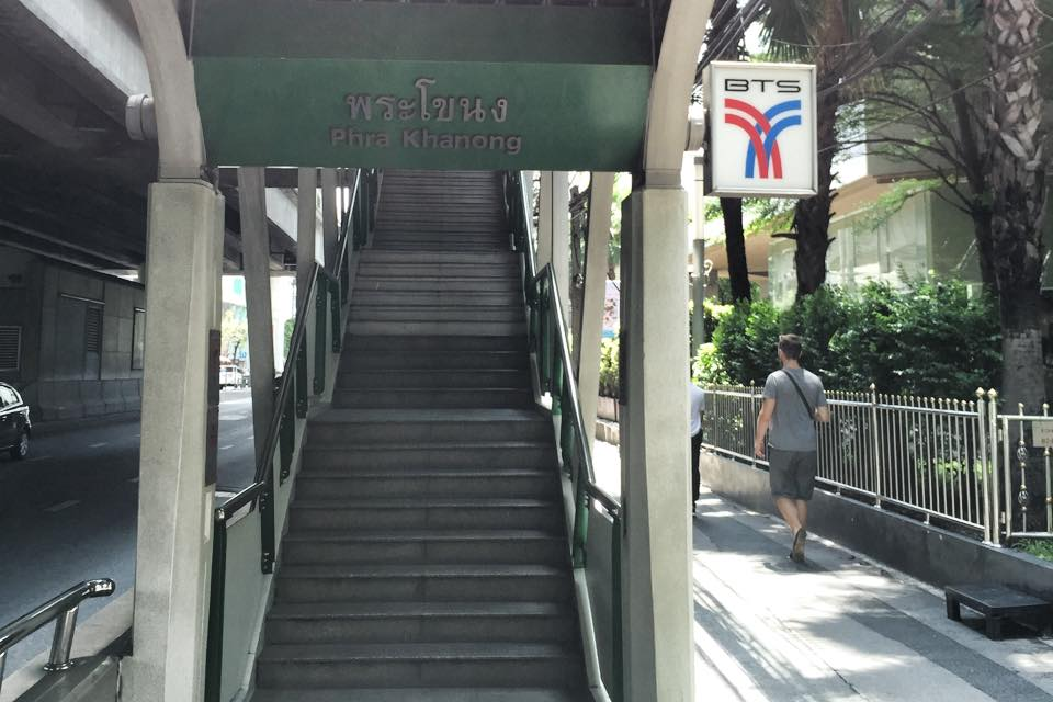 BTSプラカノン駅
