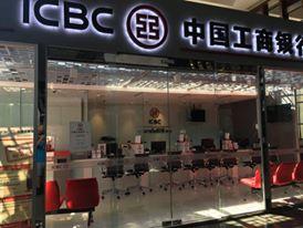 icbc-thailand