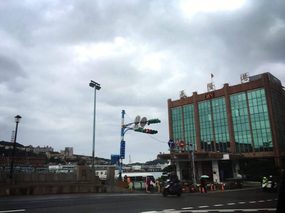 Keelung Port