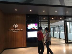 Phnom Phen airport premium lounge