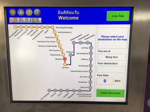 mrt-purple-line-ticket-machine