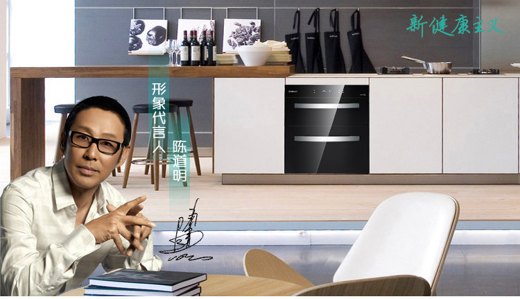 lowes kitchen stoves mats costco canbo康宝 ztp108e-11eg 100升嵌入式食具消毒柜- 大家电 -亚马逊中国