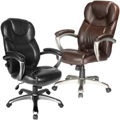 Lane Leather Office Chair Brown White Plastic Adirondack Chairs Canada Amazon Comfort Products 60 5821 Granton