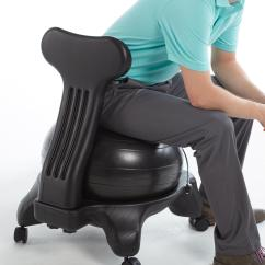Exercise Ball Chair For Back Pain Bed Bath And Beyond Leg Covers Amazon Gaiam Balance Black