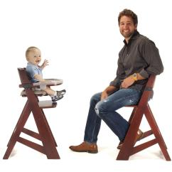 High Chairs Amazon Ergonomic Chair What Is View Larger