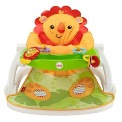 Fisher Price Sit And Play Chair Cover Hire South London Portable Compact Baby Newborn Lion Me Up