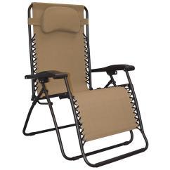 Oversized Gravity Chair Swivel Without Wheels Amazon Caravan Sports Infinity Zero