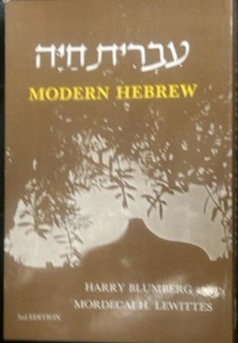 Modern Hebrew by Blumberg & Lewittes