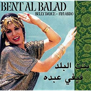 Bental Balad Belly Dance Fifi Abdo Arabic Gizira Band Music Cd