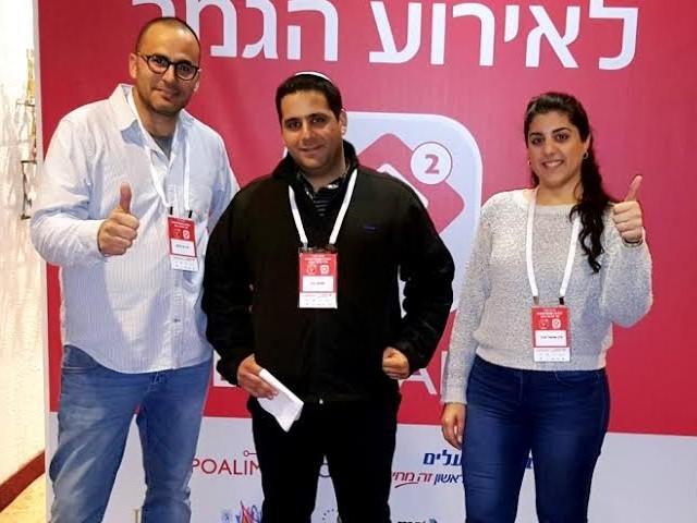 """עדן שמואל, שמעון כהן וארז בן סימון בגמר התחרות. צילום: יח""""צ"""