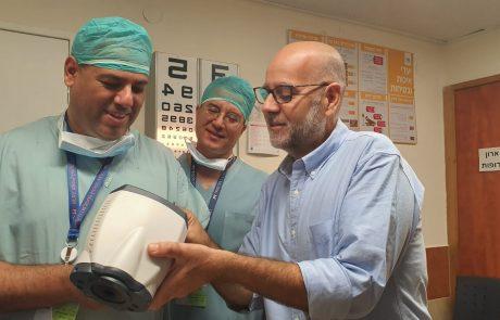"""חדש ב""""זיו"""" צפת – בדיקת עיניים בהרדמה כללית"""