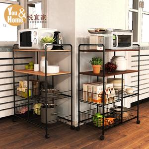 ikea kitchen rack back splash for 悦宜家厨房置物架厨房用品收纳架层架落地多层置物架微波炉架子 阿里巴巴 天猫