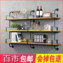 Kitchen Shelf Decor Outdoor Appliances 现代简约铁艺卧室厨房阳台置物架装饰柜壁挂实木一字隔板墙上书架 阿里 淘宝