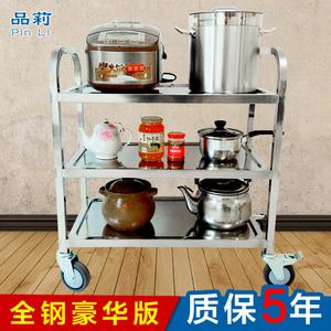 kitchen cart table cabinets tampa 厨房活动置物架切菜桌落地多层家用放锅架不锈钢小推车可移动带轮 阿里 淘宝