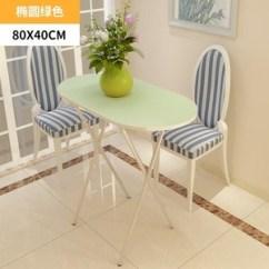 Kitchen Table Legs Sofa 折叠厨房桌 淘宝拼多多热销折叠厨房桌货源拿货 阿里巴巴货源