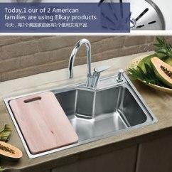 Elkay Kitchen Sinks Ikea Rugs Elkay艾肯水槽 淘宝拼多多热销elkay艾肯水槽货源拿货 阿里巴巴货源 艾肯水槽超实用单槽ec 41410含厨房龙头304不锈钢水槽