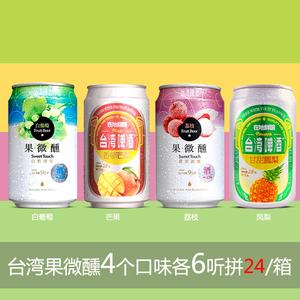進口臺灣啤酒-淘寶拼多多熱銷進口臺灣啤酒貨源拿貨 - 阿里巴巴貨源