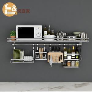 ikea stainless steel shelves for kitchen counters lowes 悦宜家304不锈钢厨房置物架壁挂墙上挂架微波炉置物架厨房用品架 阿里巴巴 天猫